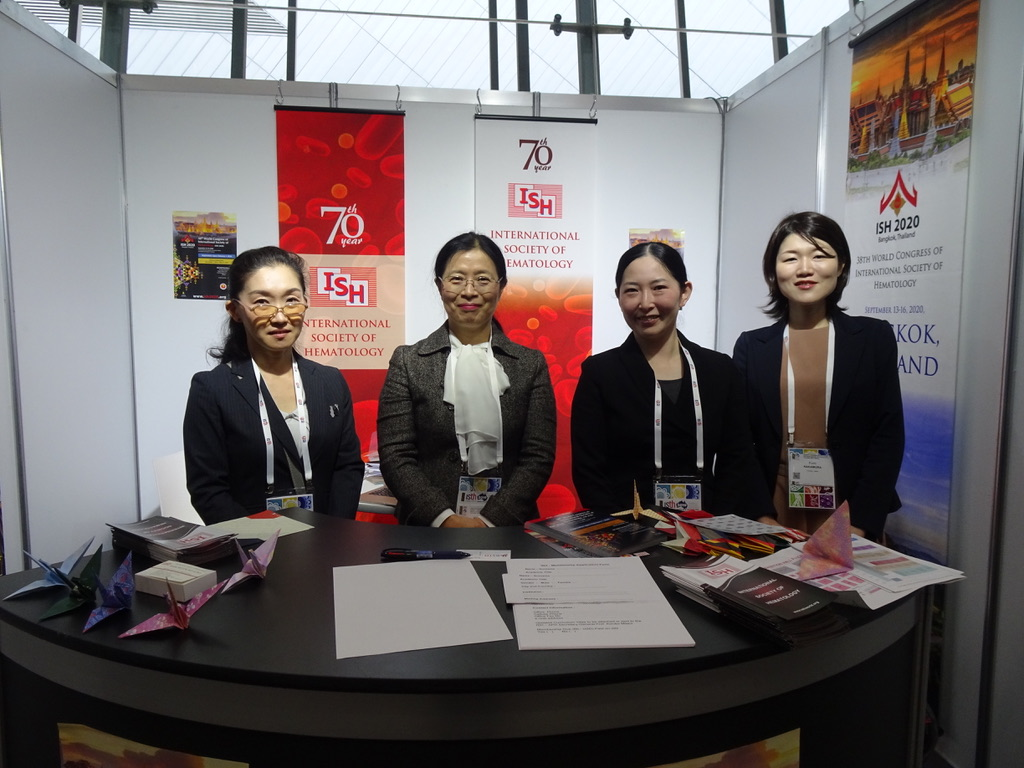 International Society Of Hematology Ish Booth At The Isth 2019 Congress At Melbourne Australia